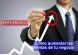 Como aumentar las ventas de tu negocio